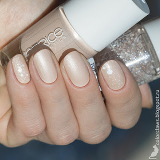 Catrice Luxury Nudes #02 Fresh Love Affair + #03 Way Too Beautiful