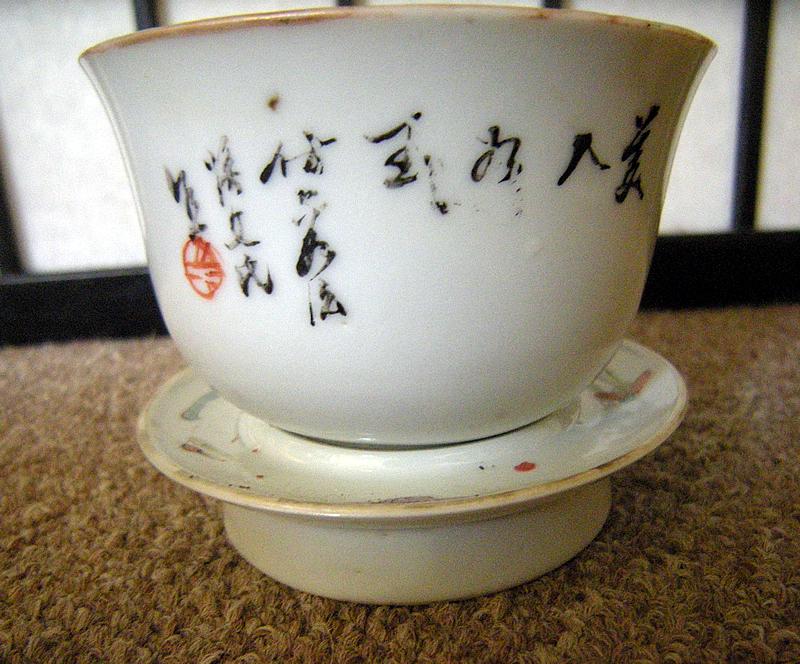 Late 19th Century Qing Dynasty Qianjiang Porcelain Teacup Painted by Yu Huanwen 芹香山馆 Qín Xiāng Shān Guǎn. 美人如玉仿?法煥文氏余煥文