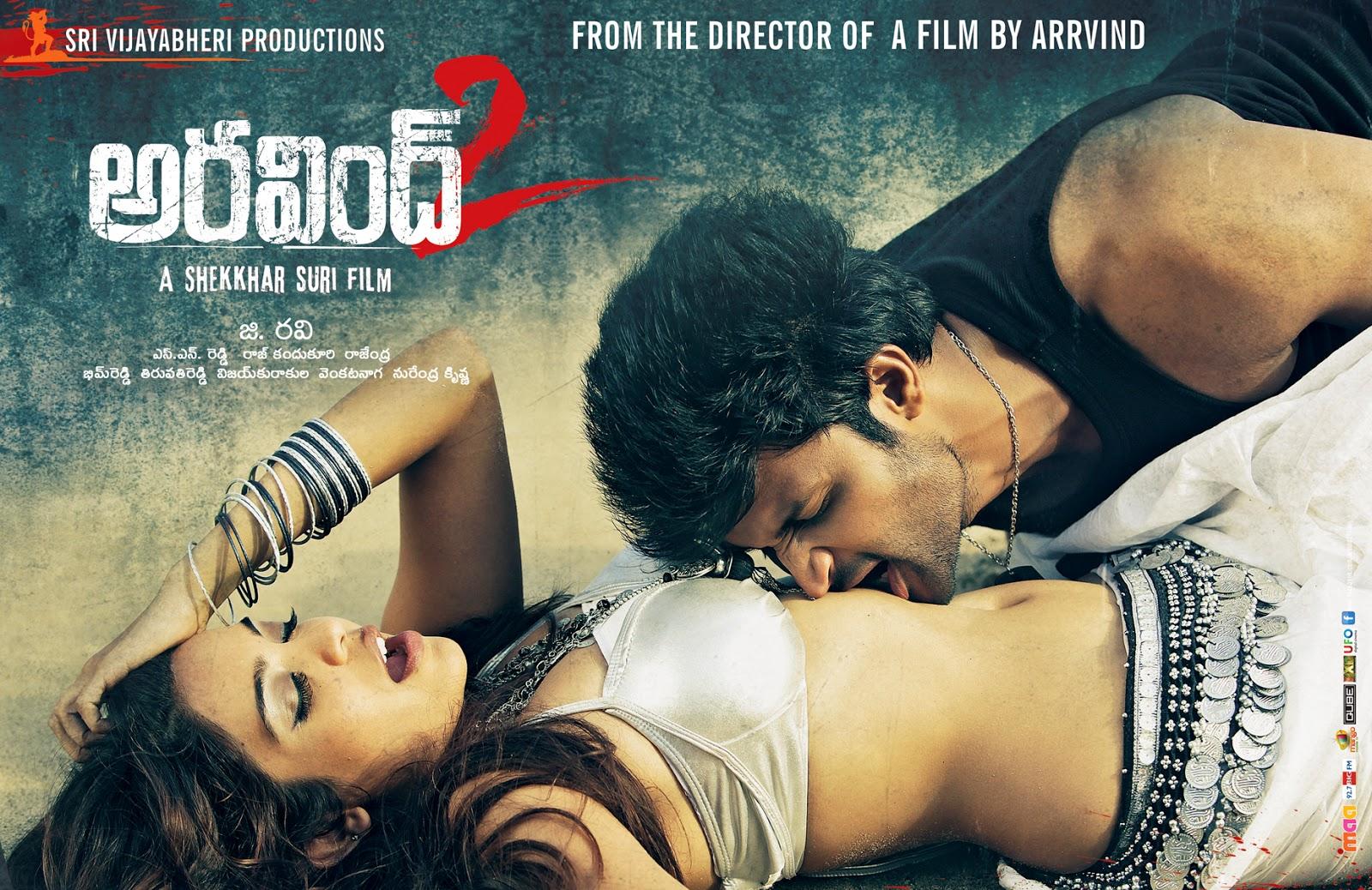 Aravind 2 – 2013 – Telugu – DTHRiP – Watch Aravind 2 online