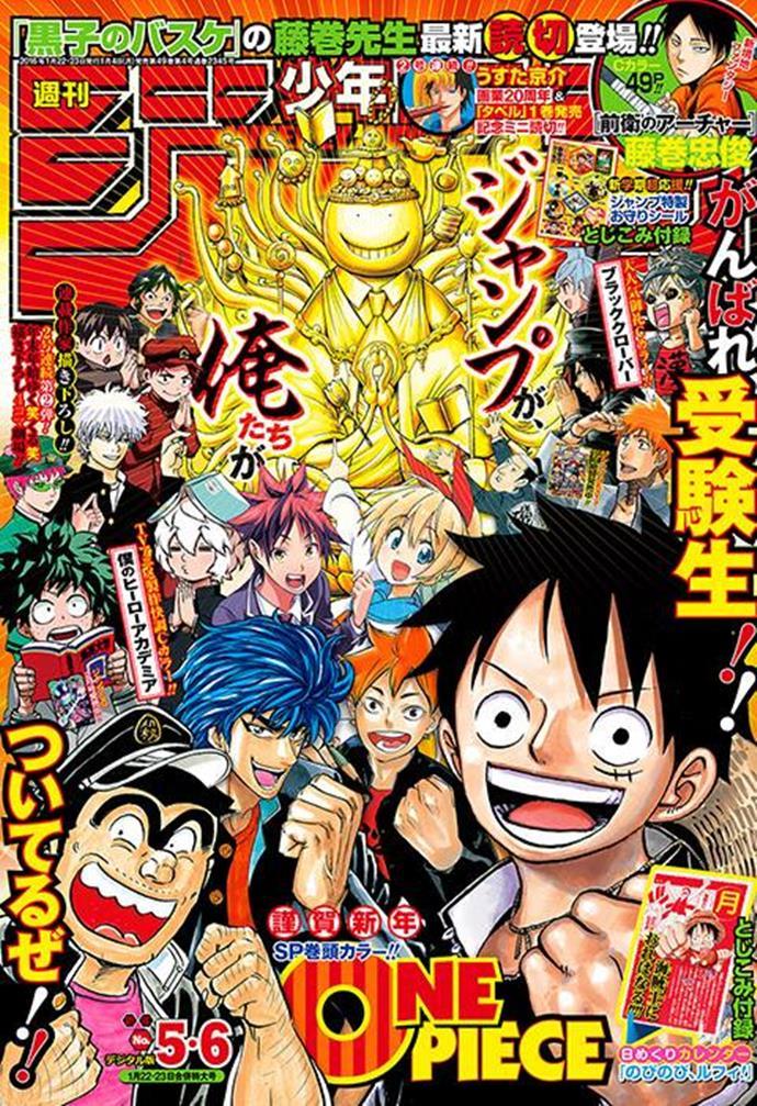 Ranking Weekly Shonen Jump 5 y 6 2016