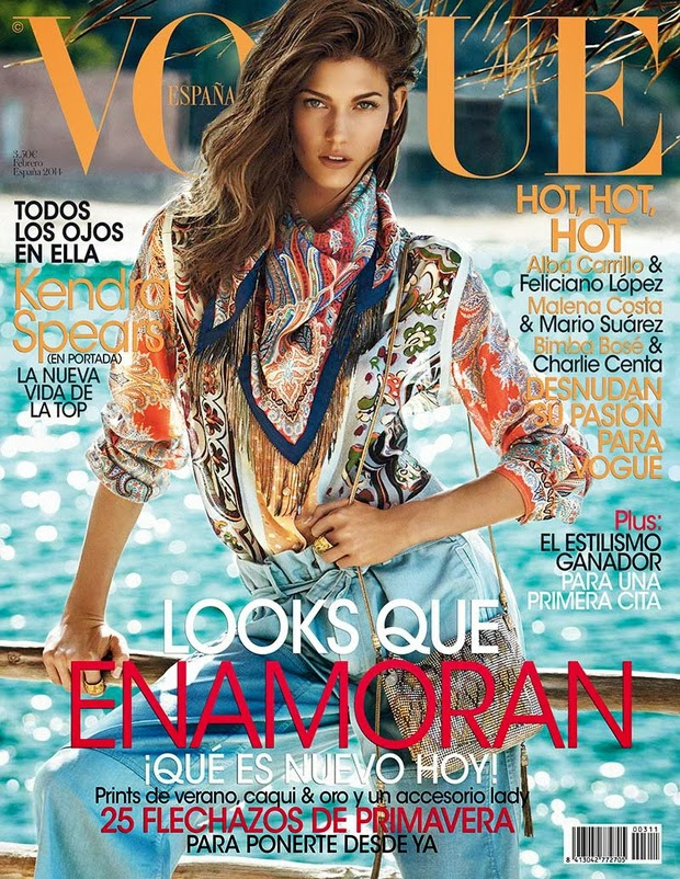 Regalos Revistas Vogue Febrero 2014