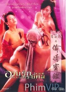 Nhục Bồ Đoàn 1 – Sex And Zen 1
