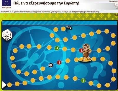 http://europa.eu/europago/explore/init.jsp?language=el