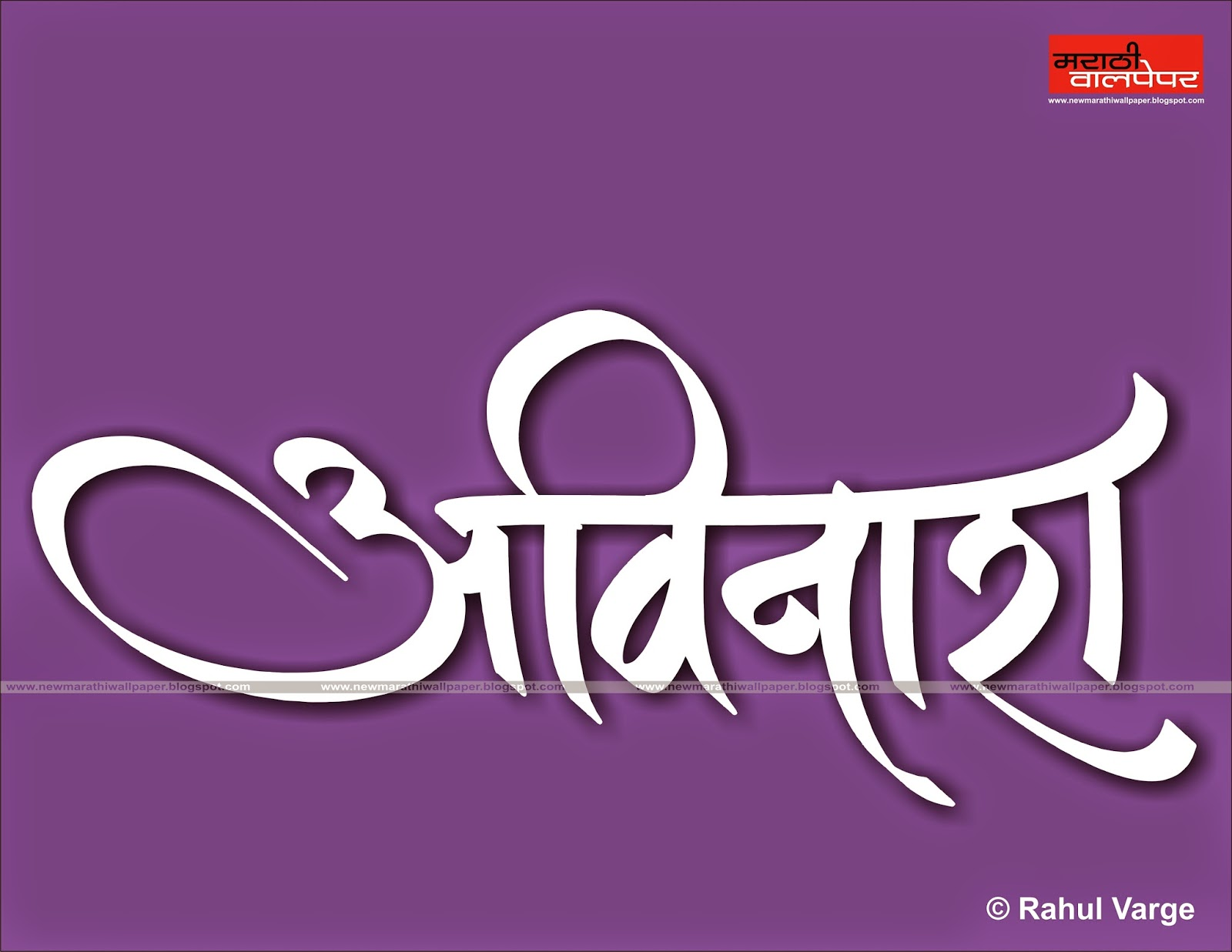 Top Wallpaper Name Avinash - Avinash  Graphic_775551.jpg