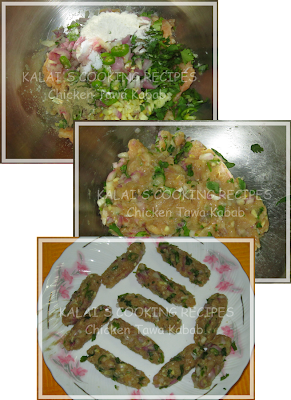 Chicken Tawa Kabab