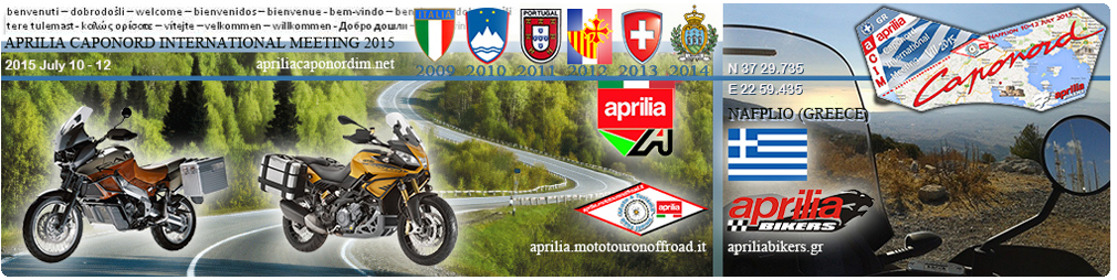 Aprilia Caponord International Meeting'7 - 2015.July10-12 - Greece