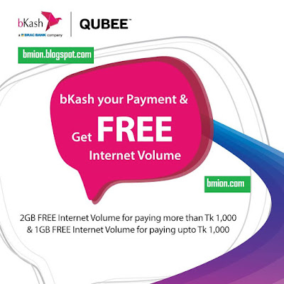 Qubee-bkash-your-postpaid-bill-and-get-FREE-internet-volume-Postpaid-Bill-Pay-Through-Bkash