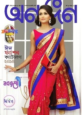 Anyadin Magazine Eid Fashion 2014
