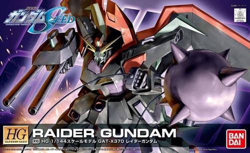 gundam century color