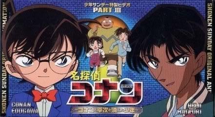 Conan Ova 3 : Conan, Heiji Và Cậu Bé Mất Tích - Detective Conan : Conan Ova 3