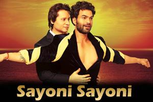 Sayoni Sayoni