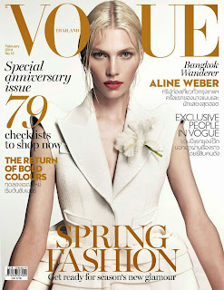 Aline Weber Vogue Thailand Magazine Cover February 2014 HQ Scans