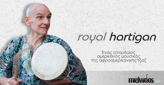 Ο αμερικανός μουσικός royal hartigan