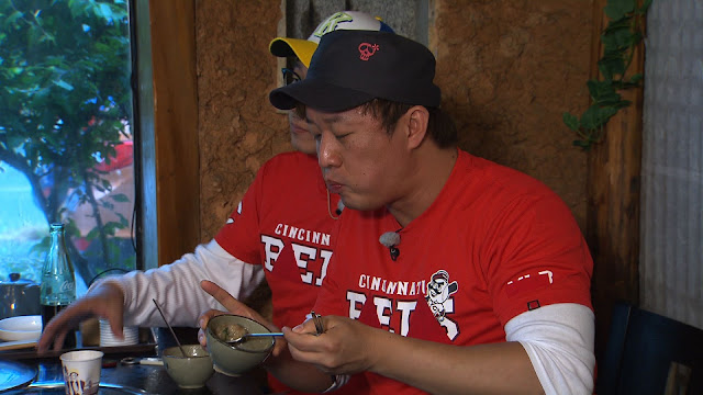 Running Man EP.148 Official Pic 15