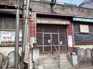 The Panihati Co-operative Bank, founded by Kishori Mohan Bandyopadhyay and his friends.