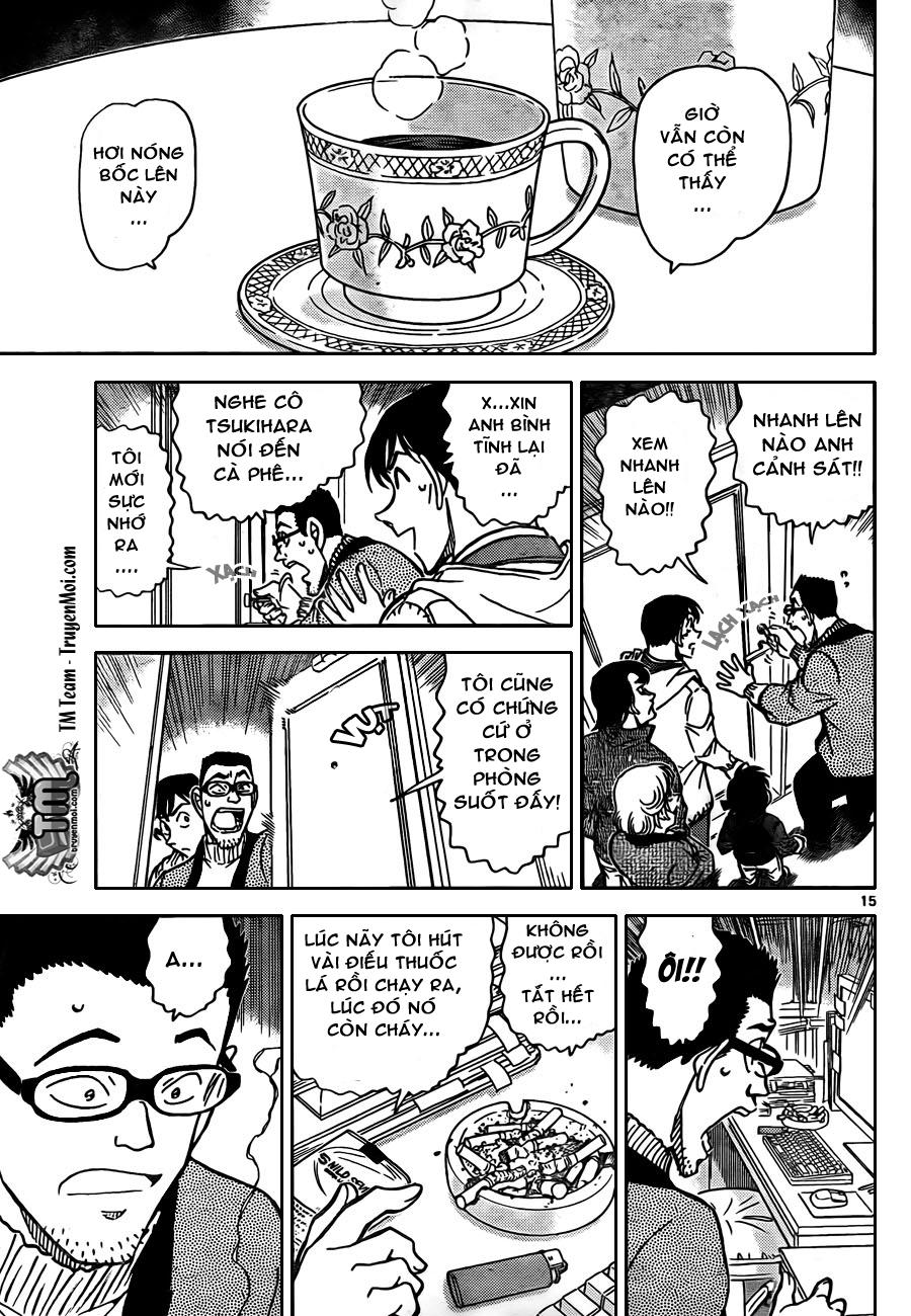 Detective Conan - Thám Tử Lừng Danh Conan chap 809 page 15 - IZTruyenTranh.com