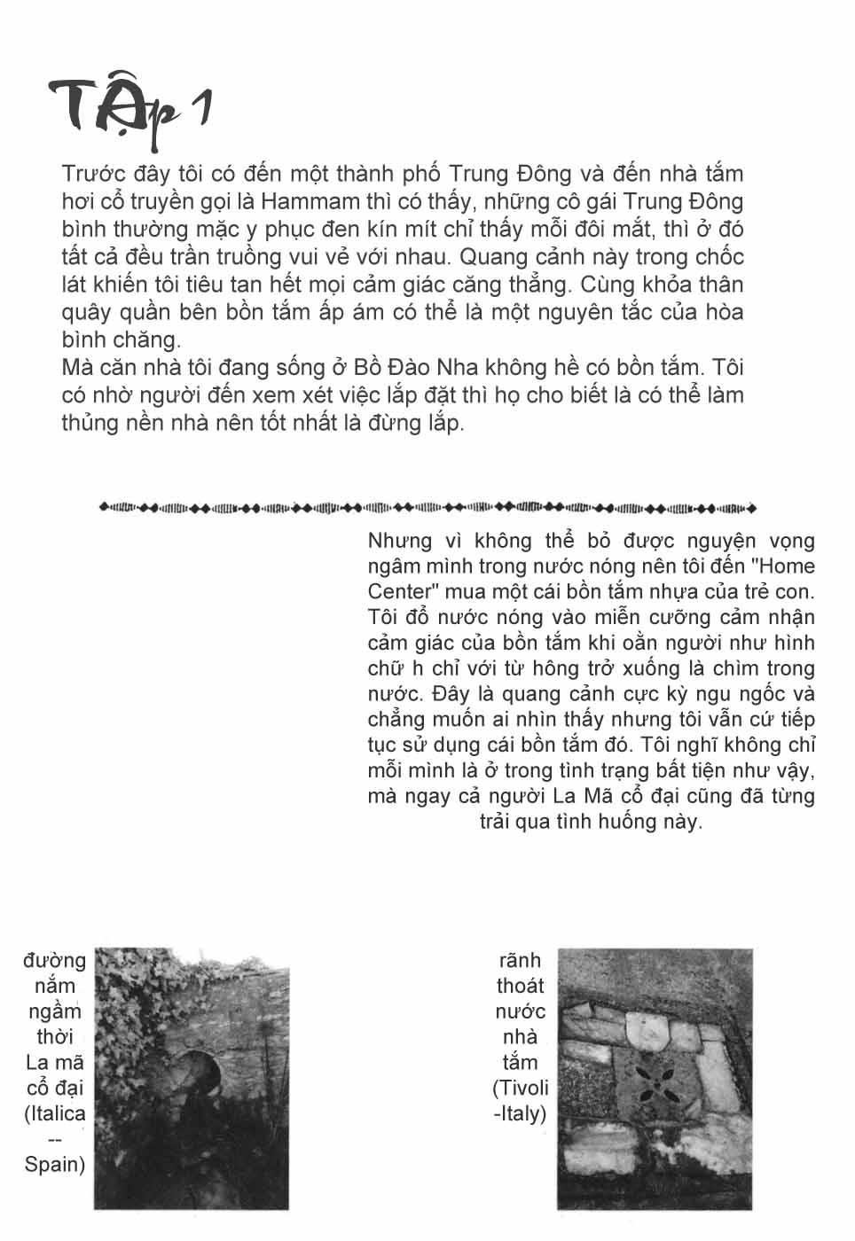 Thermae Romae chap 1 - Trang 42