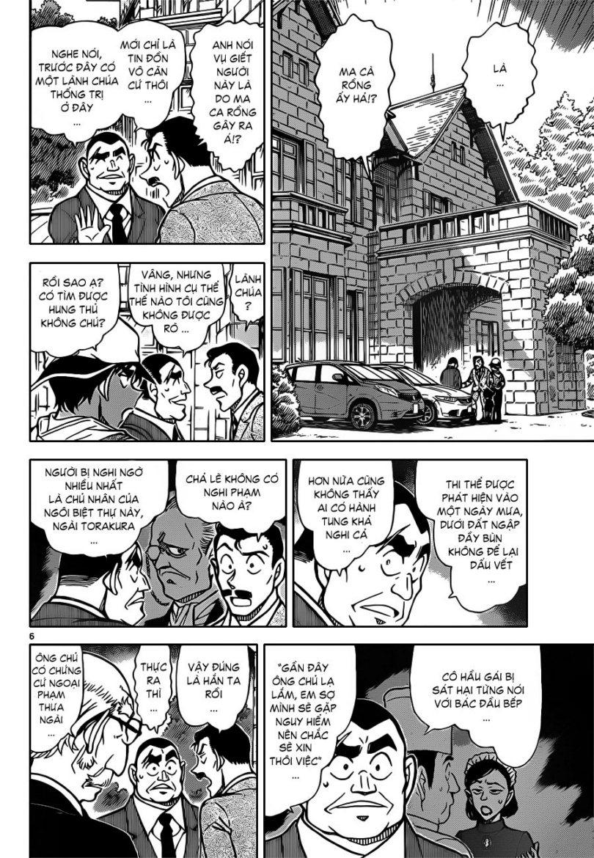 Detective Conan - Thám Tử Lừng Danh Conan chap 834 page 6 - IZTruyenTranh.com