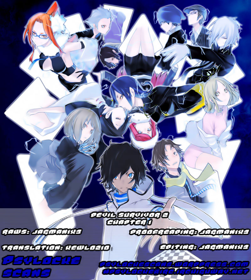 Devil Survivor 2 - The Animation -  tập 1