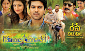 Govindhudu Andarivadele Movie Wallpapers-thumbnail-15