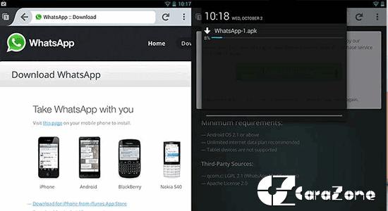 Cara Install  WhatsApp pada Tablet