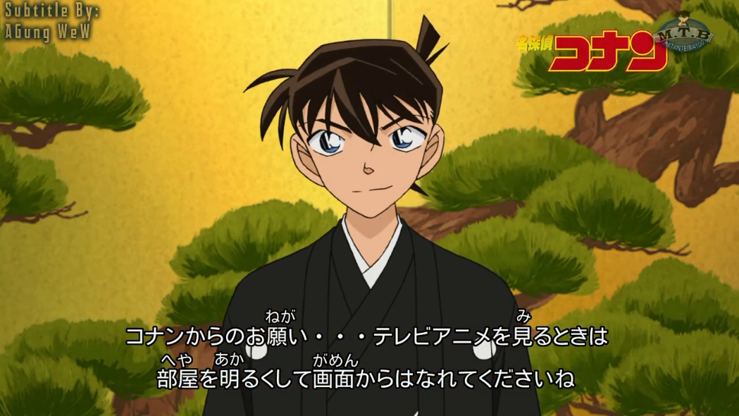 Detective Conan Episode 724-725 Sub Indonesia
