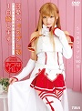 Cute Cosplay Girl One Day Rental Mizuna Rei