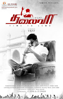 Download Thalaivaa (Tamil) Full Movie Free