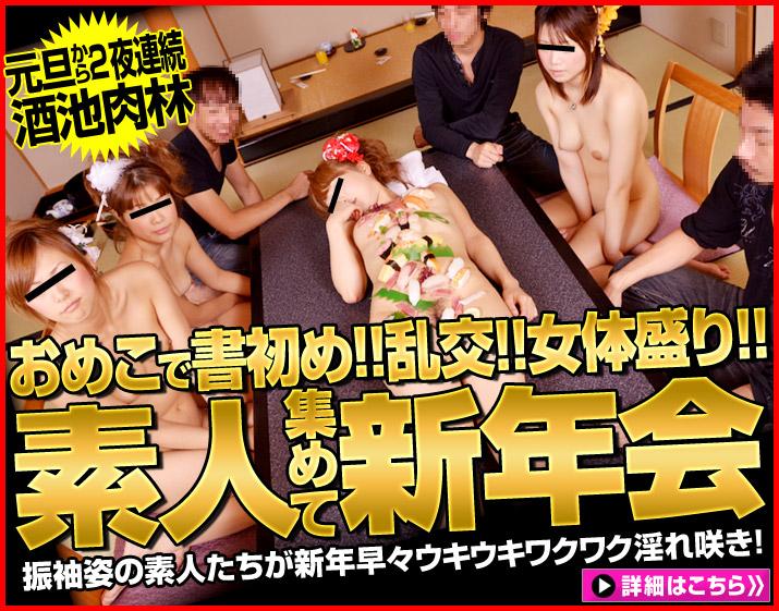 10musume_20130101 10musume-01 11060