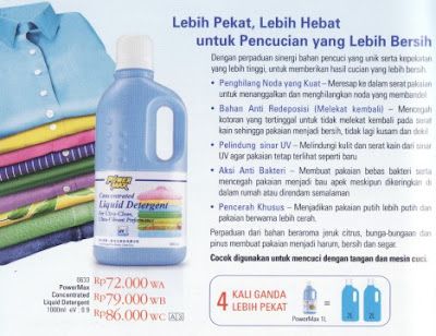 PowerMax Concentrated Liquid Detergent