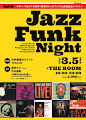 3/05(Sun) Jazz Funk Night