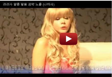 라리사원본 동영상