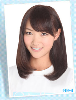 Xu JiaQi (SNH48) Xu+JiaQi