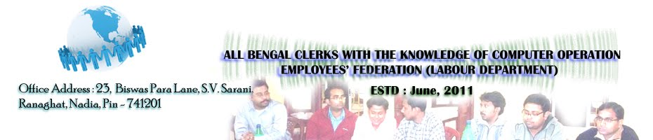 All Bengal Clerks with the Knowledge of Computer Operation Employees' Federation - L.D. - W.B.
