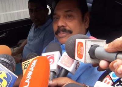 Mahinda Rajapaksa Visits Yoshitha At Remand Prison