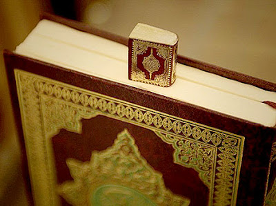 The world's smallest Koran