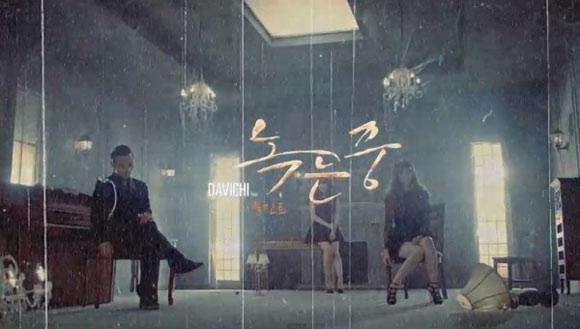 Davichi bất ngờ tung MV mới: Be Warmed