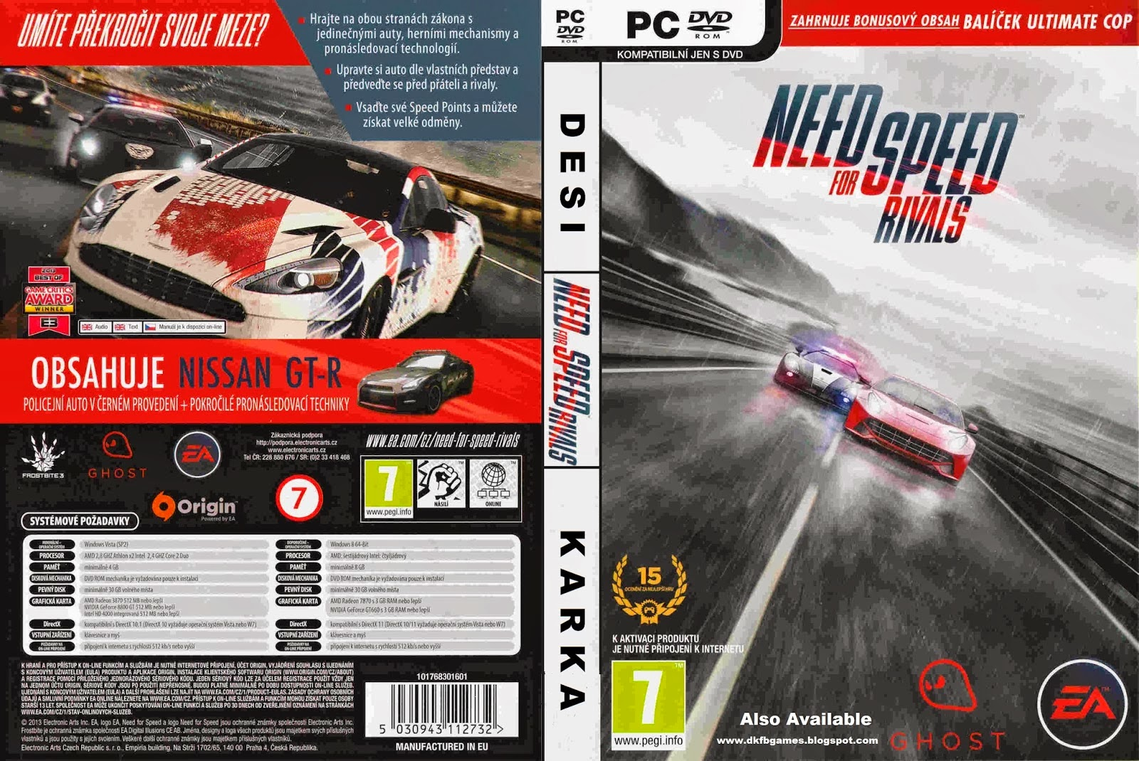 Need For Speed 4 Игру