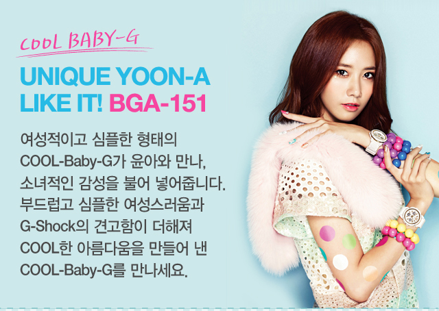 "Download SNSD  Casio ""BABY G"" Official Pictures"