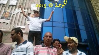 الحسينى محمد ,alhussiny_mohamed , الخوجة ,alkoga , المنوفية , بركة السبع ,التعليم,المعلمين