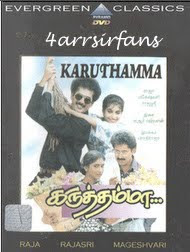 Karuthamma 1994 Tamil Movie Watch Online