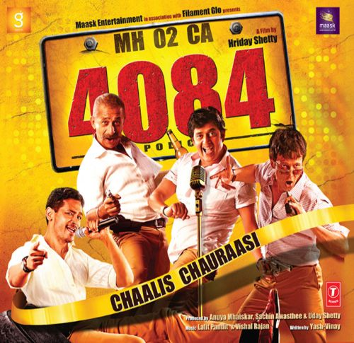 4084 Chaalis Chauraasi (2012) Eng Sub – Hindi Movie DVD