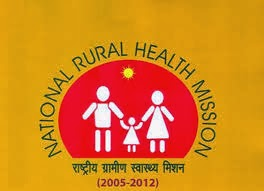 NRHM Assam Recruitment 2015