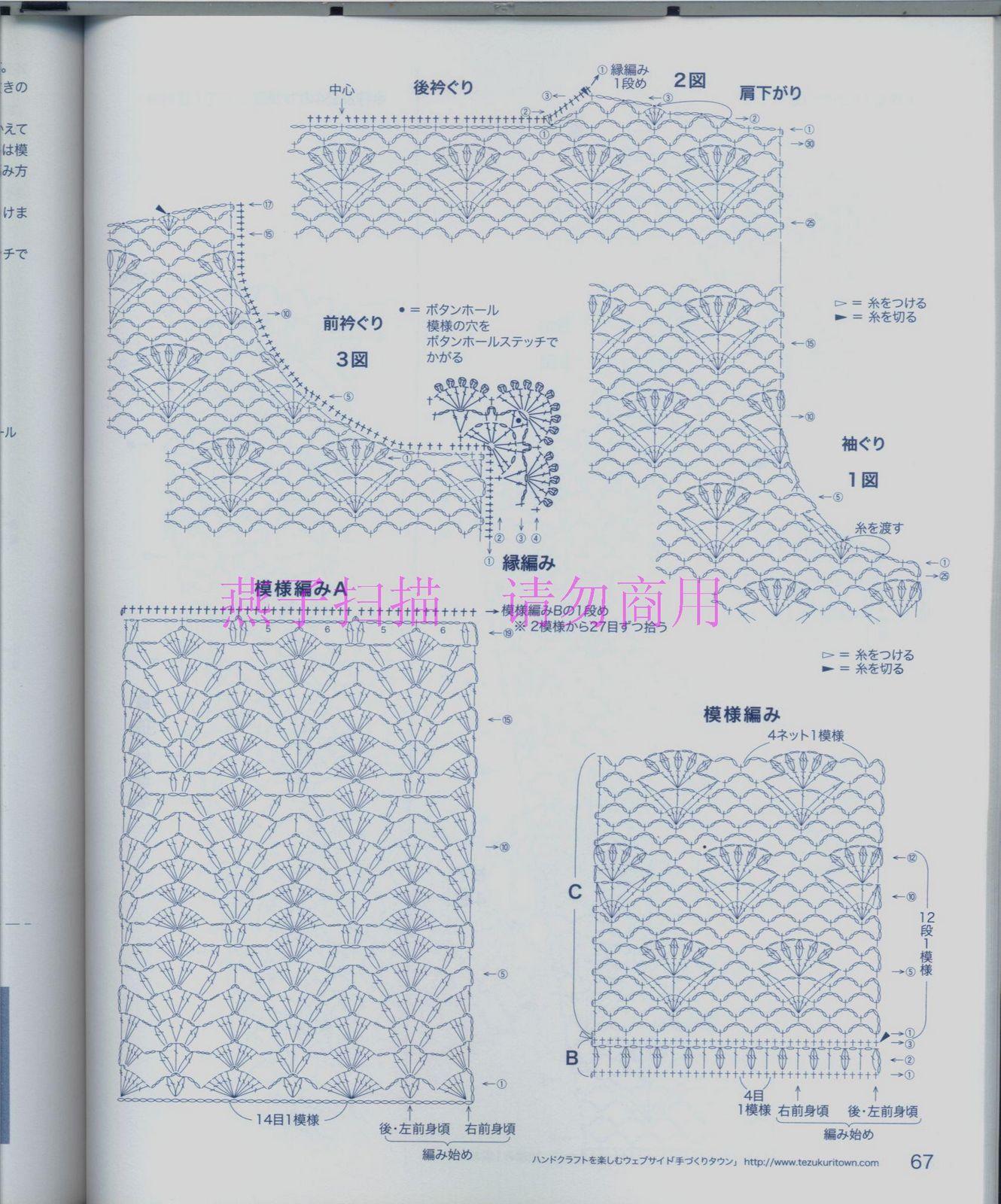 Японские модели крючком Записи в рубрике японские модели крючком 57