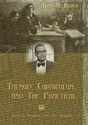 Talmud, Curriculum and the Practical