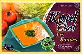 مجموعة من الكتب الخاصّة بالحساء و الشّوربة Kool+Cool+-+Les++soupes