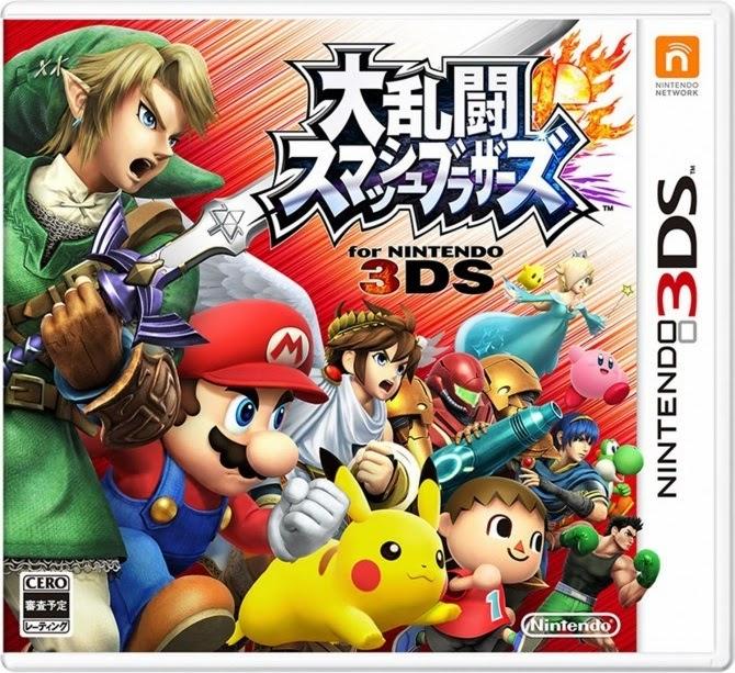 3DS Super Smash Bros Cover