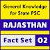 "Rajasthan GK Fact Set 02 - ""Border Districts of Rajasthan"" (राजस्थान के सीमावर्ती जिले) Part 2"