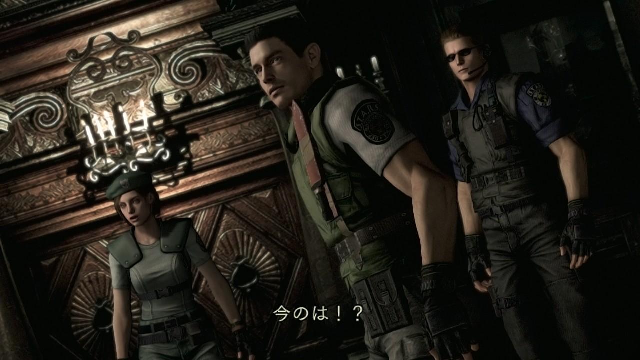 Resident Evil HD Screenshot 2