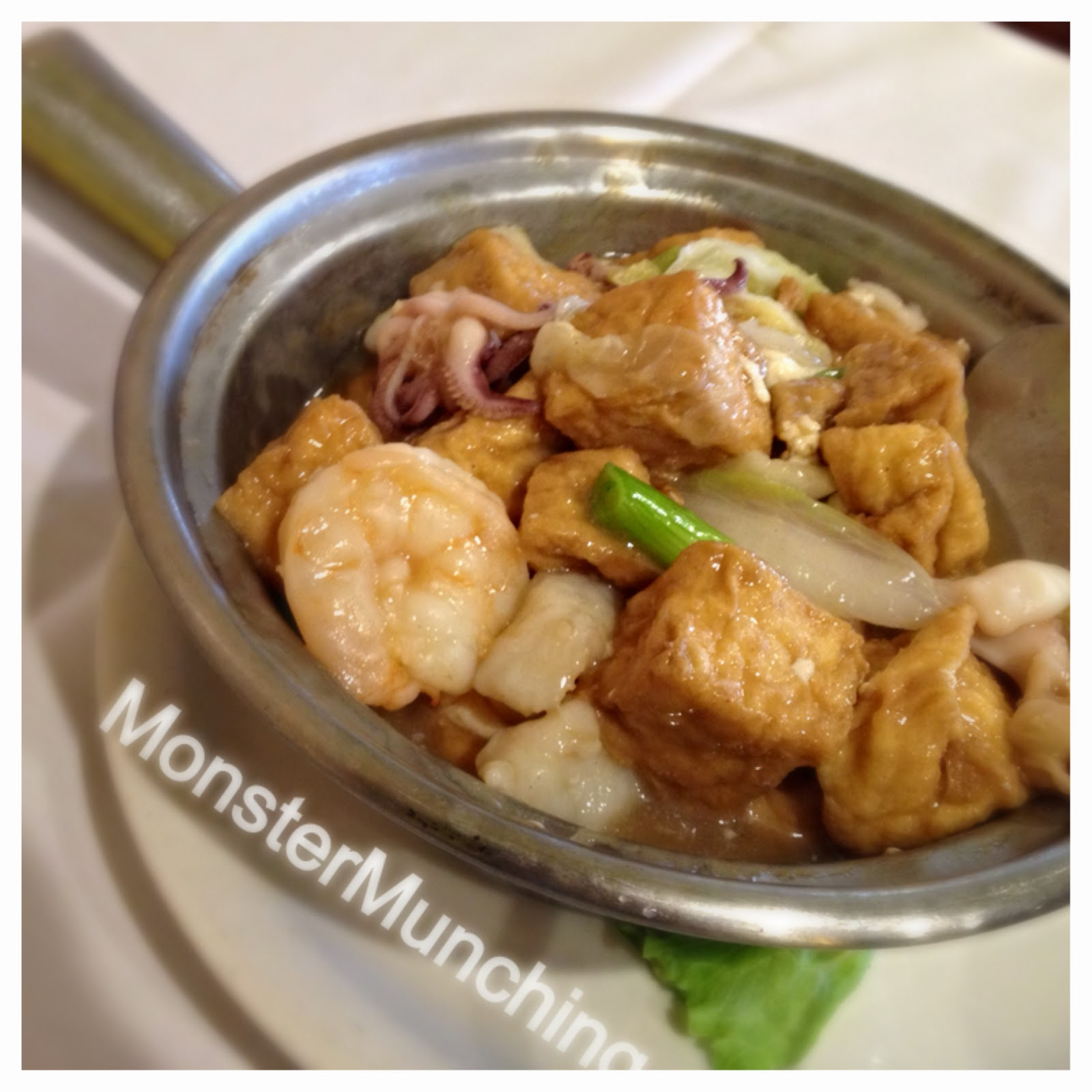 Monster Munching: Sam Woo Seafood & BBQ - Cerritos